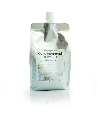 コアストレッチ KC2 H